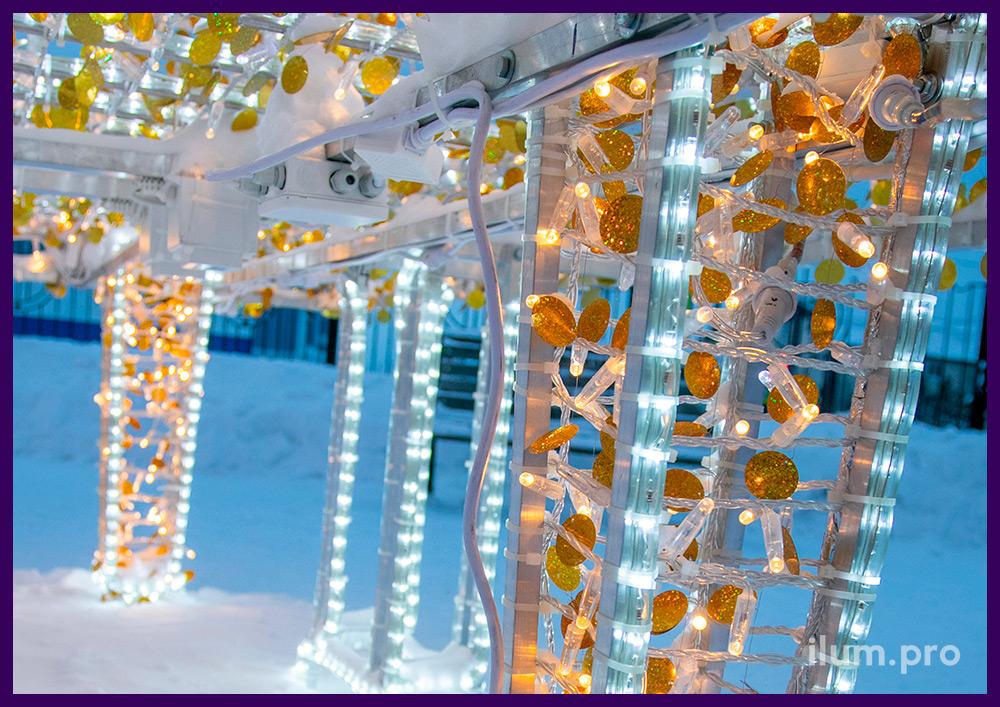 Арт-объект светящийся для украшения музыкальной школы на праздники в ЯНАО