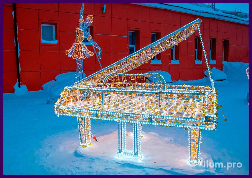 Светодиодная фигура из гирлянд на металлическом каркасе в форме рояля с блёстками