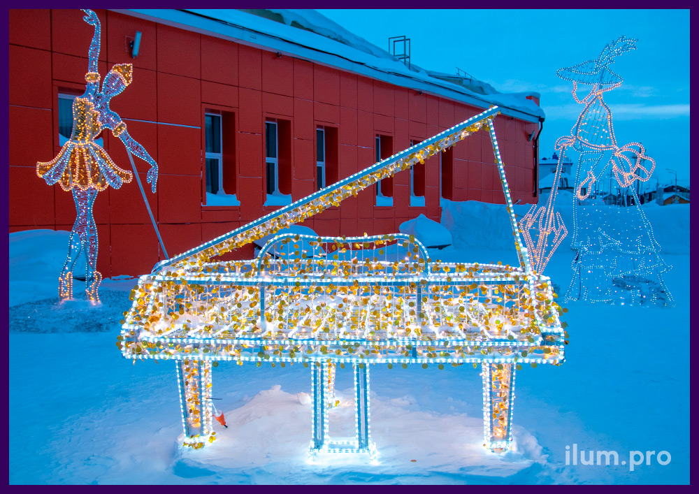 Рояль из светодиодных гирлянд и металлического каркаса с золотыми блёстками в ЯНАО