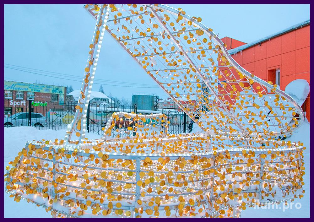 Арт-объект в ЯНАО в форме светящегося рояля для украшения города на Новый год