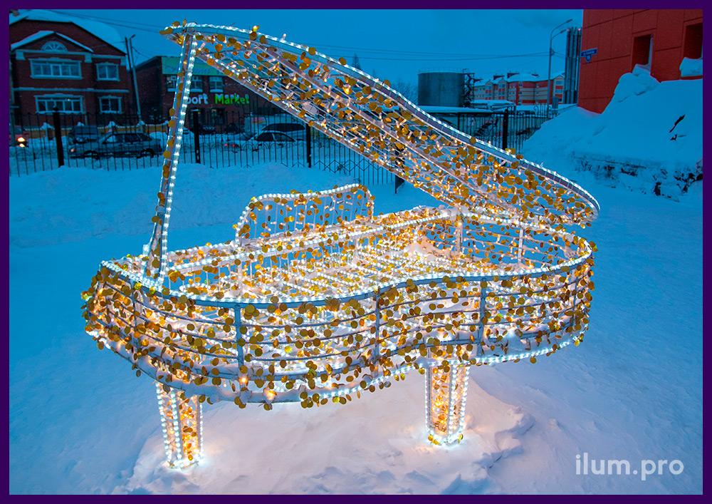 Светящаяся фигура рояля из металлического профиля, гирлянд и дюралайта с блёстками золотого цвета