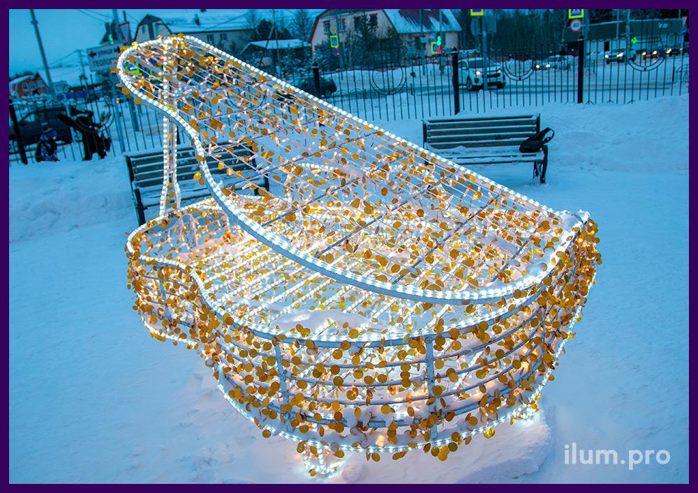 Фигура светодиодная в виде рояля с уличной иллюминацией и гирляндами разных цветов