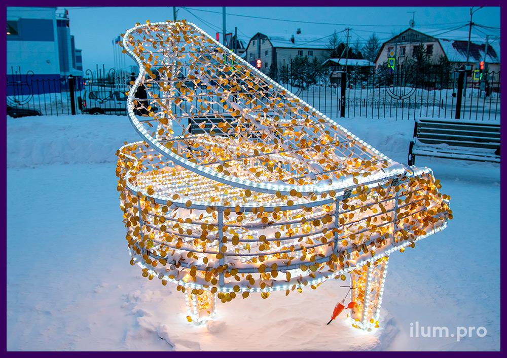 Рояль светодиодный белый с уличными гирляндами и дюралайтом для украшения города