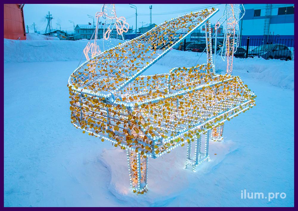 Светящийся рояль из гирлянд и металлического профиля с золотыми блёстками на Новый год