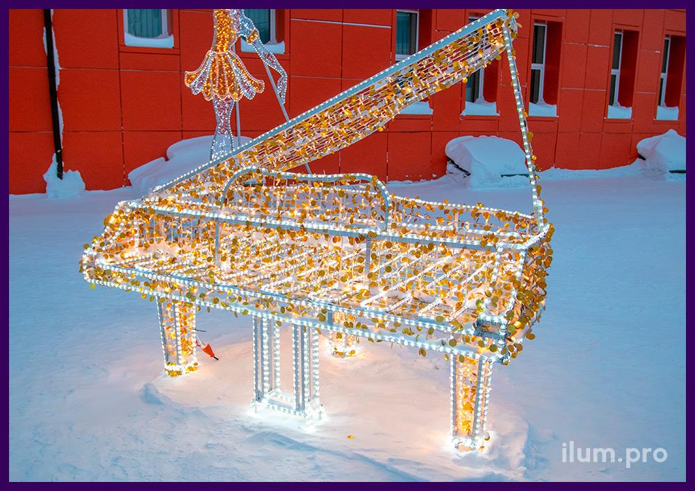 Фотозона уличная со светодиодными гирляндами в форме белого рояля с открытой крышкой