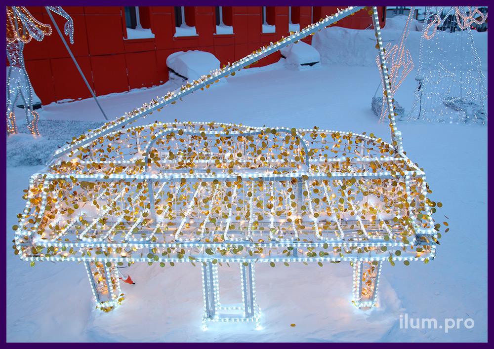 Украшение территории в ЯНАО на Новый год светодиодным арт-объектом в форме рояля