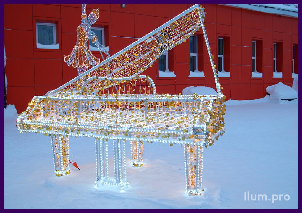 Ножка светодиодного рояля с гирляндами, дюралайтом и блёстками золотого цвета