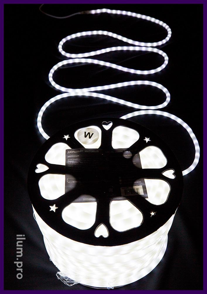Белый матовый светодиодный дюралайт для подсветки контуров фигур и фасада