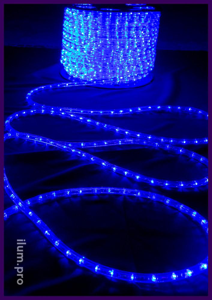 Синий светодиодный дюралайт, прозрачная трубка, 220 В, степень защиты IP65