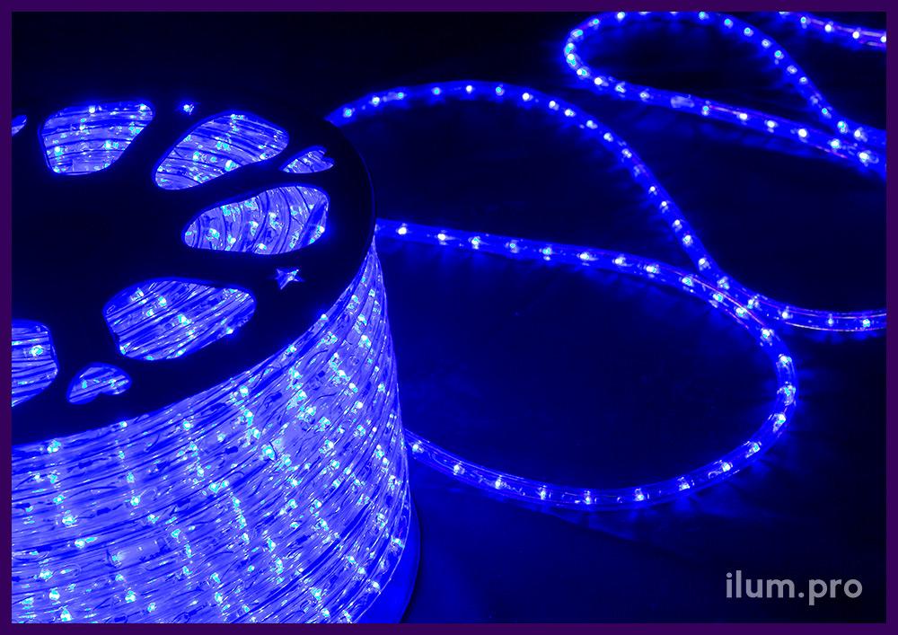 Светодиодный дюралайт длиной 100 метров, синий цвет свечения, статика, прозрачный