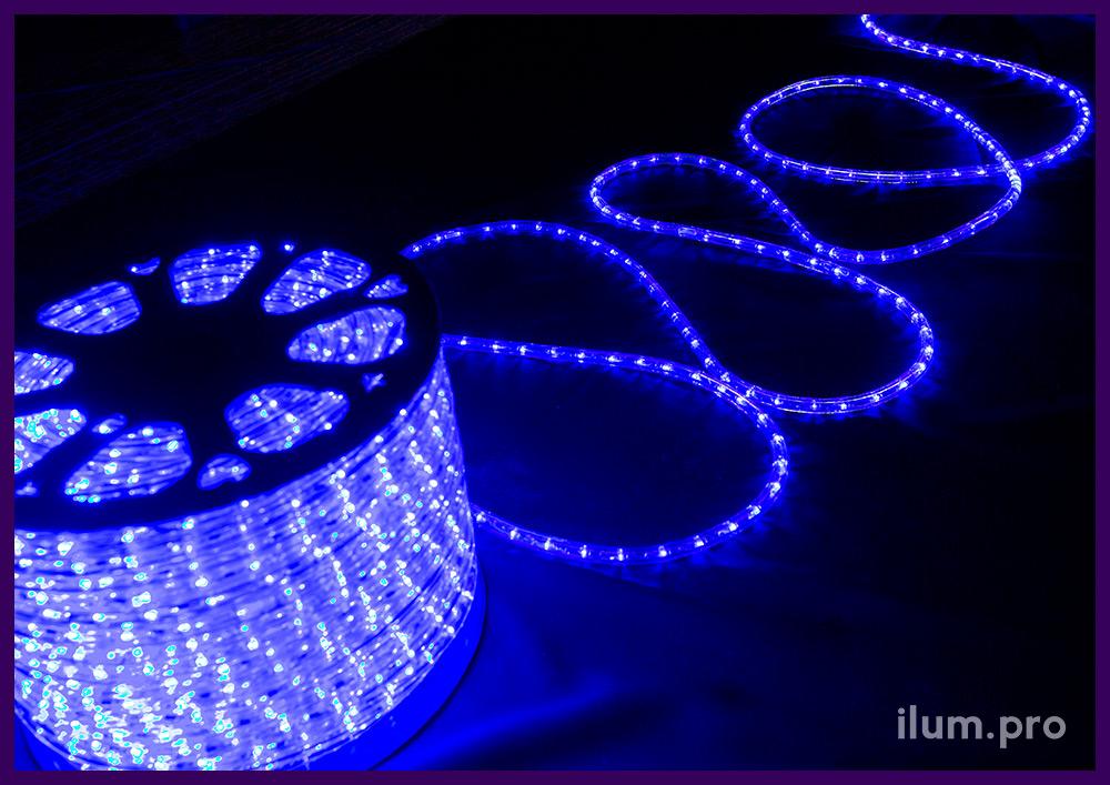 Прозрачный световой шнур синего цвета, дюралайт с защитой от осадков диаметром 13 мм