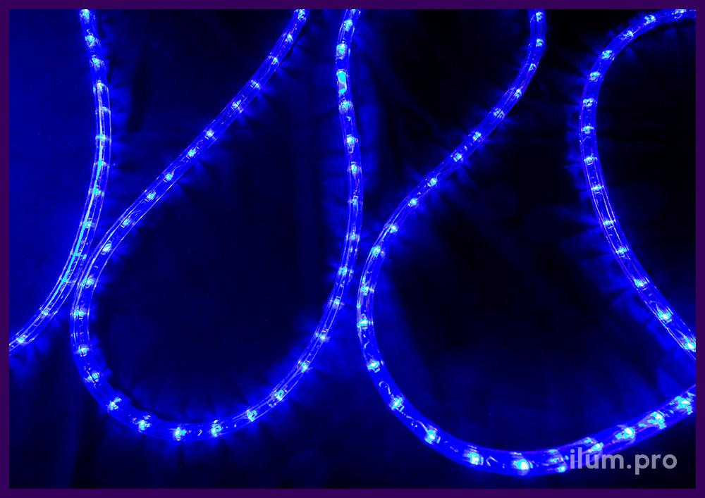 Гирлянда синего цвета в прозрачной трубке, уличный светодиодный дюралайт для подсветки контуров