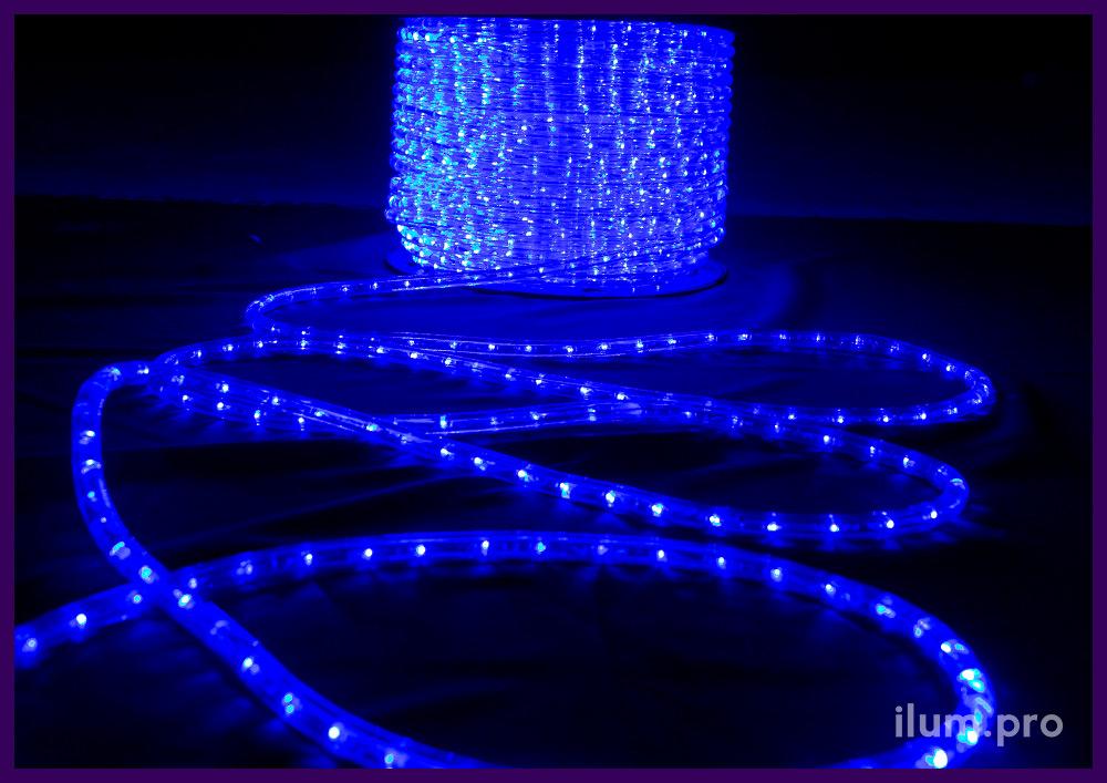 Бухта синего светодиодного дюралайта с прозрачной оболочкой длиной 100 метров