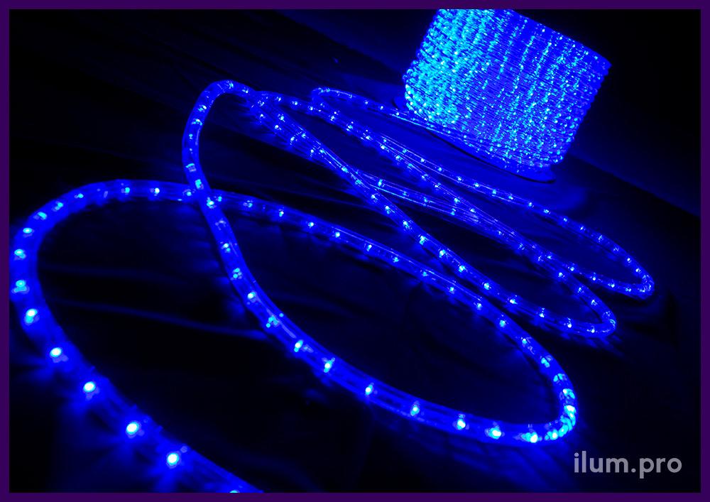 Дюралайт синего цвета с защитой от влаги, прозрачная оболочка из ПВХ с добавлением силикона
