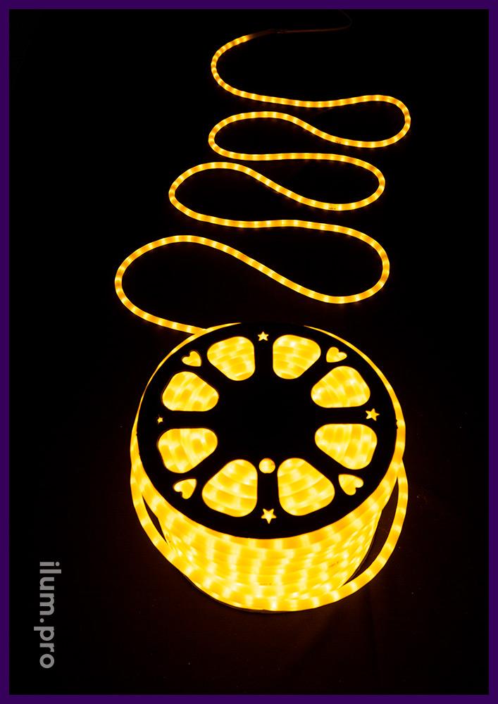 Тёпло-белый светодиодный дюралайт с матовой трубкой из ПВХ с добавлением силикона