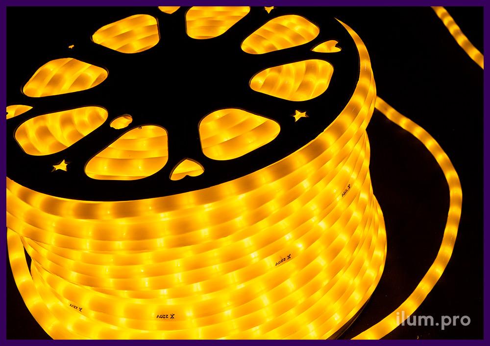 Матовый светодиодный дюралайт диаметром 13 мм с тёпло-белым свечением