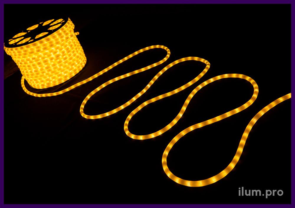 Дюралайт с матовой трубкой и тёпло-белым цветом свечения в бухтах длиной 100 м