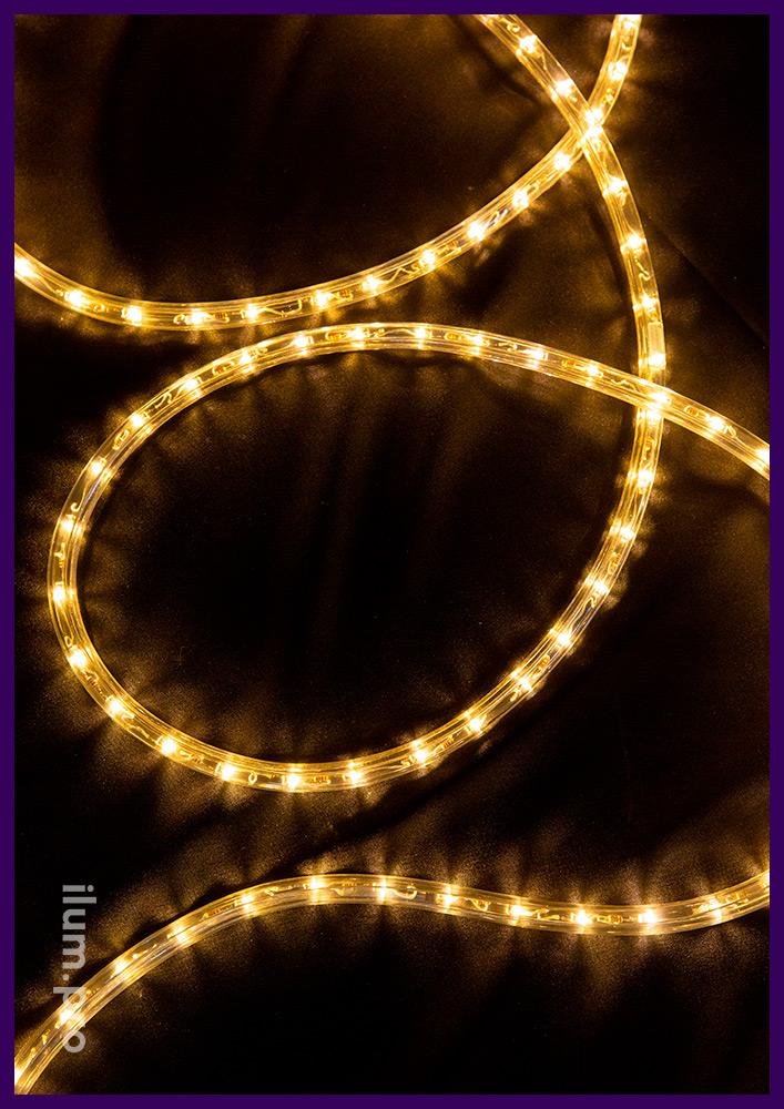 Прозрачный светодиодный дюралайт диаметром 13 мм с тёпло-белым свечением