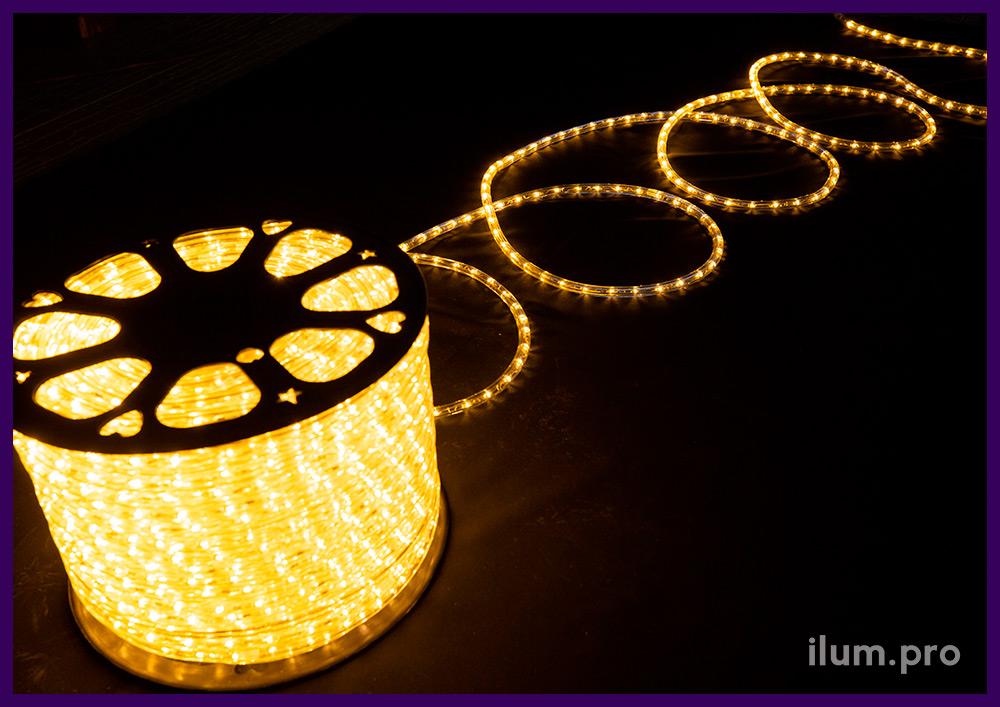 Прозрачный дюралайт со светодиодами тёпло-белого цвета, диаметр трубки 13 мм
