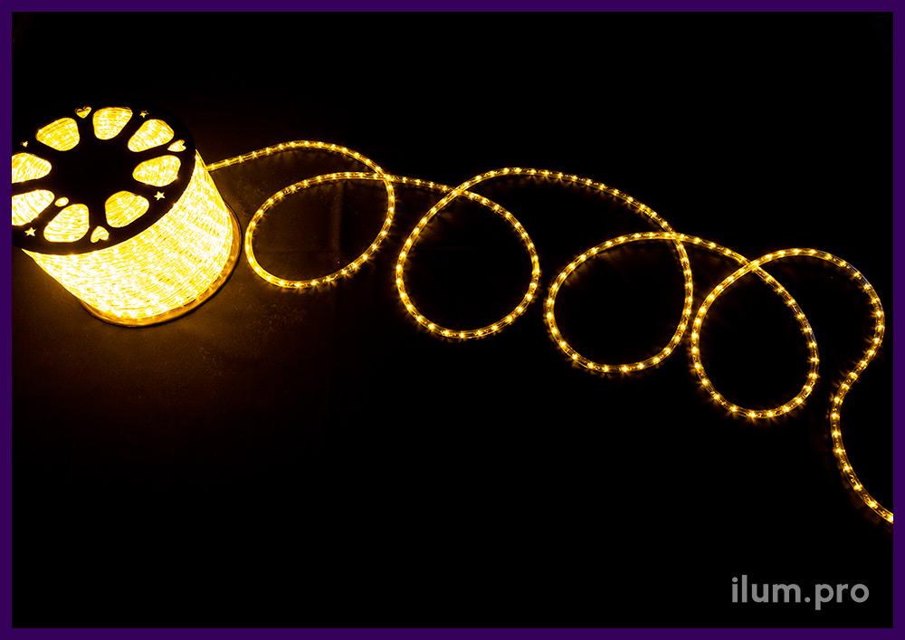 Световой шнур диаметром 13 мм - уличная гирлянда дюралайт тёпло-белого цвета с прозрачной ПВХ трубкой