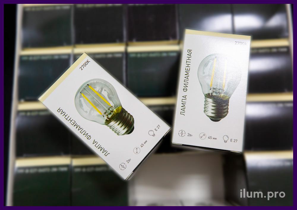 Прозрачная филаментная лампочка тёпло-белого цвета мощностью 2 Вт