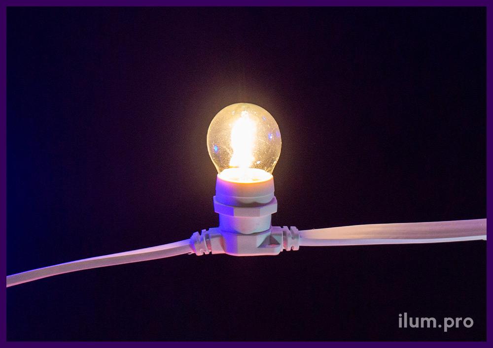 Филаментная лампочка для белтлайта с тёпло-белым свечением и прозрачной колбой