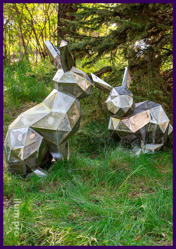 Пара полигональных зайцев из стали для украшения улицы и интерьера, необычные арт-объекты