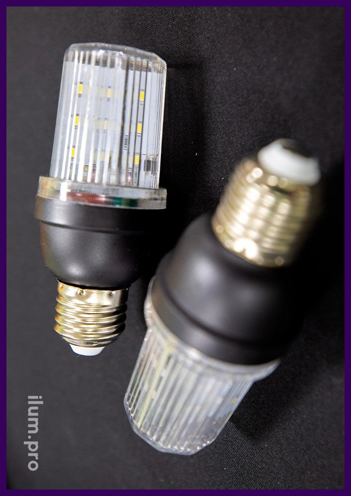 Строб-лампа для белтлайта с белыми вспышками, температура 6000К, патрон Е27
