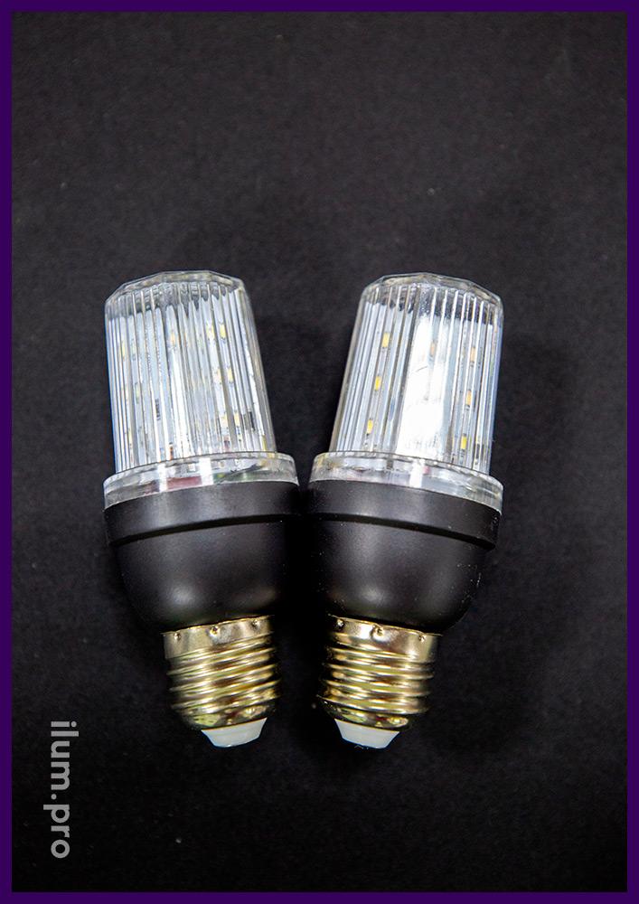 Белая строб-лампа для гирлянды белтлайт, защита от осадков IP65 с колбой диаметром 46 мм