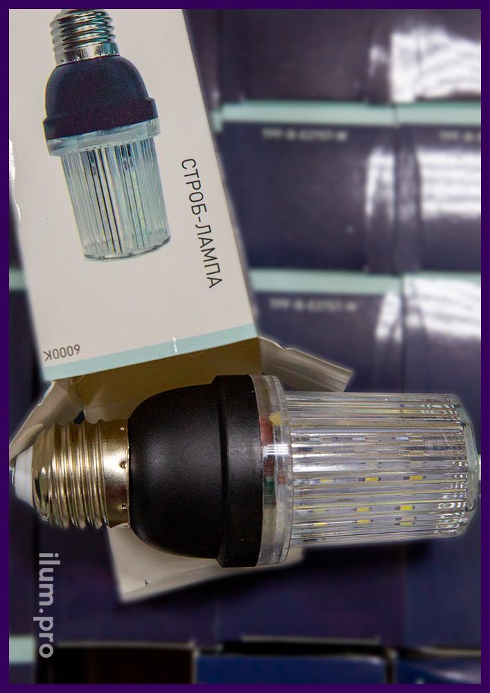Белые строб-лампы со светодиодными модулями для гирлянды белтлайт