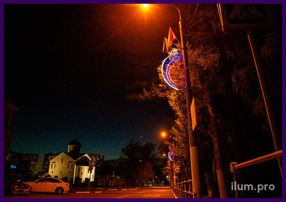 Светодиодные консоли звёзды-триколор для украшения опор освещения вдоль дорог и в парках