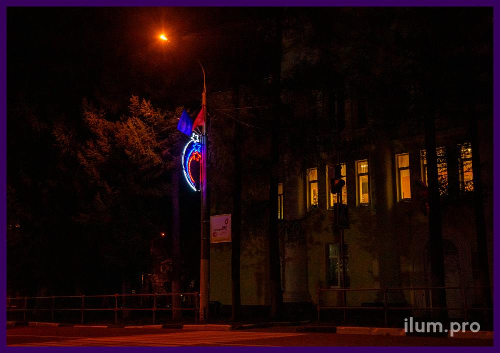 Декоративные консоли в форме разноцветных звёзд для украшения городских улиц и площадей на праздники