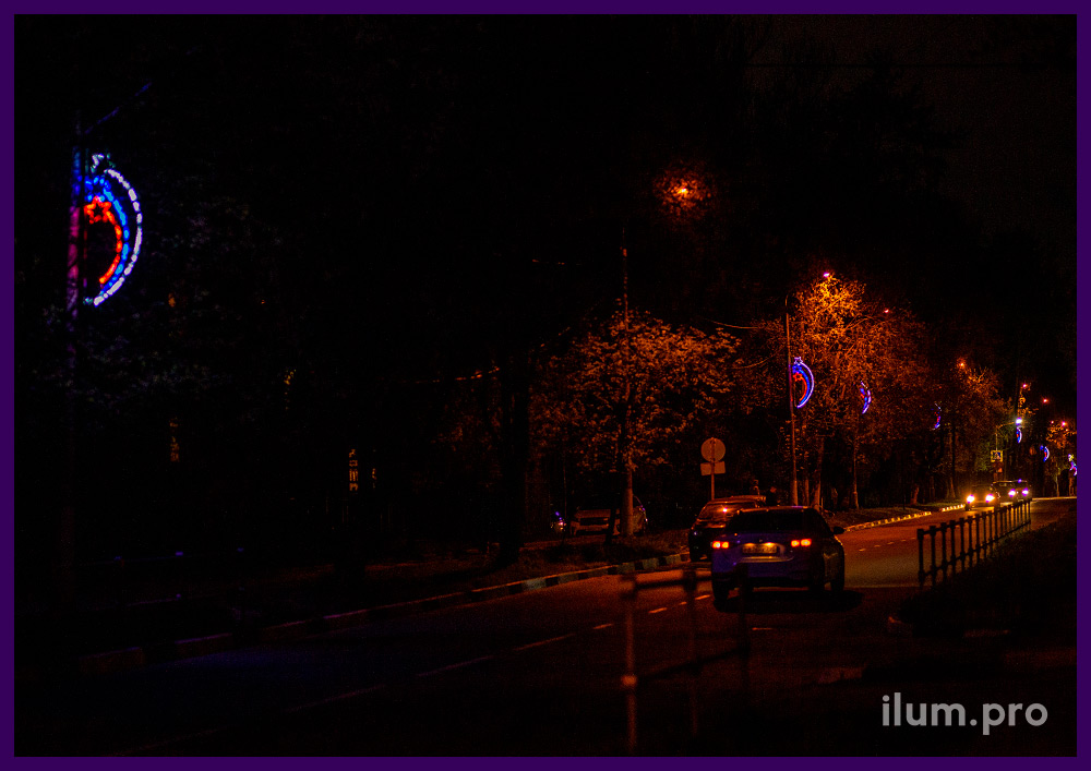 Украшение улицы в подмосковном Долгопрудном светодиодными консолями к 9 мая