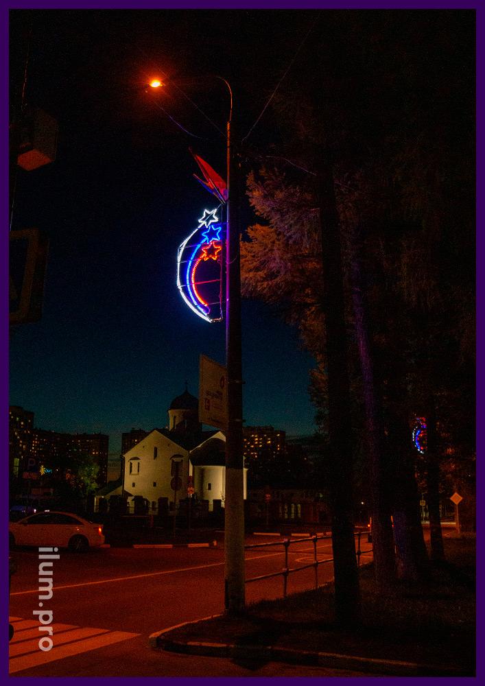 Консоли световые для опор освещения вдоль дорог, звёзды из разноцветного дюралайта