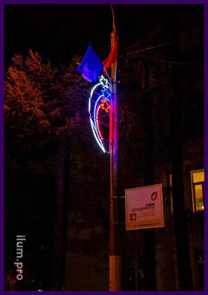 Световые консоли на нержавеющем каркасе из алюминия, иллюминация белого, синего и красного цветов