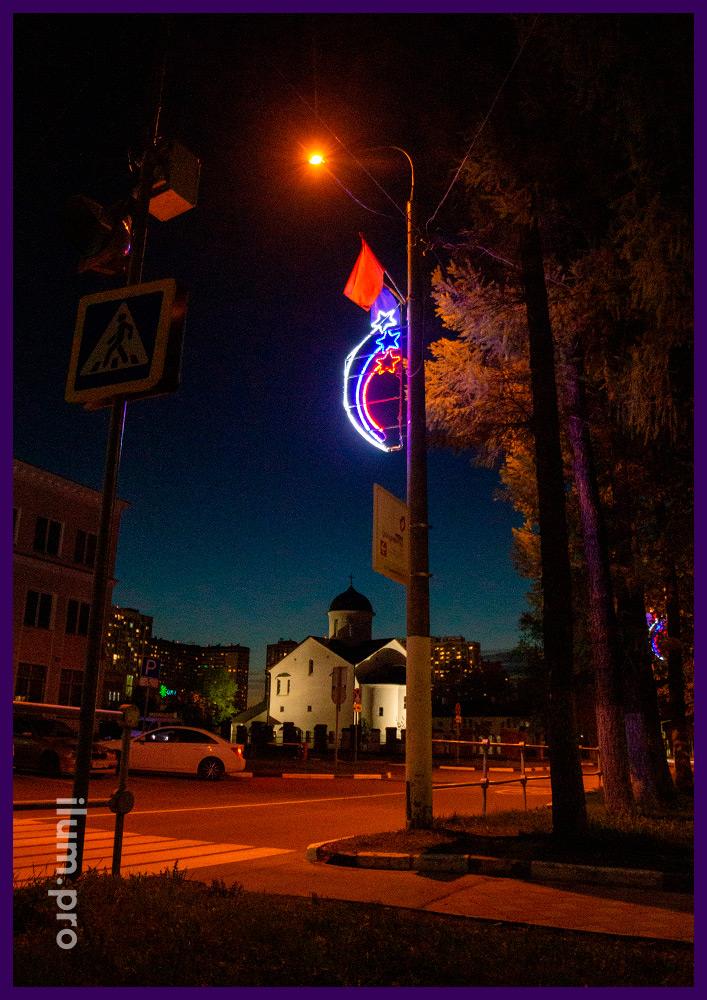 Консоли светодиодные из дюралайта на алюминиевом каркасе, украшение для фонарей у дорог