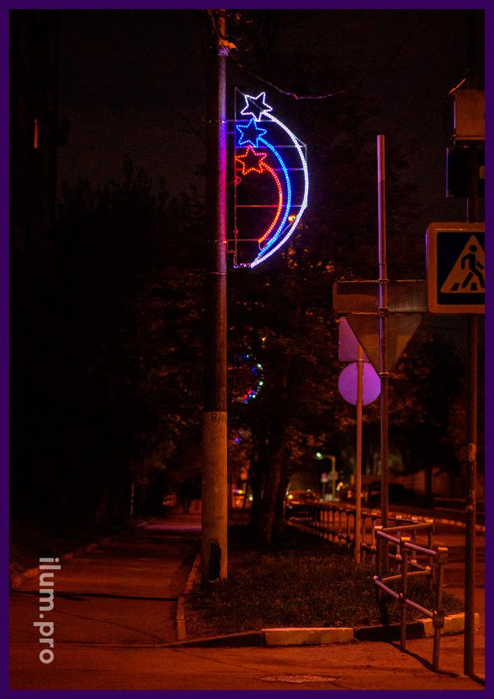 Консоль уличная для фонарного столба в форме трёх звёзд с дюралайтом IP65
