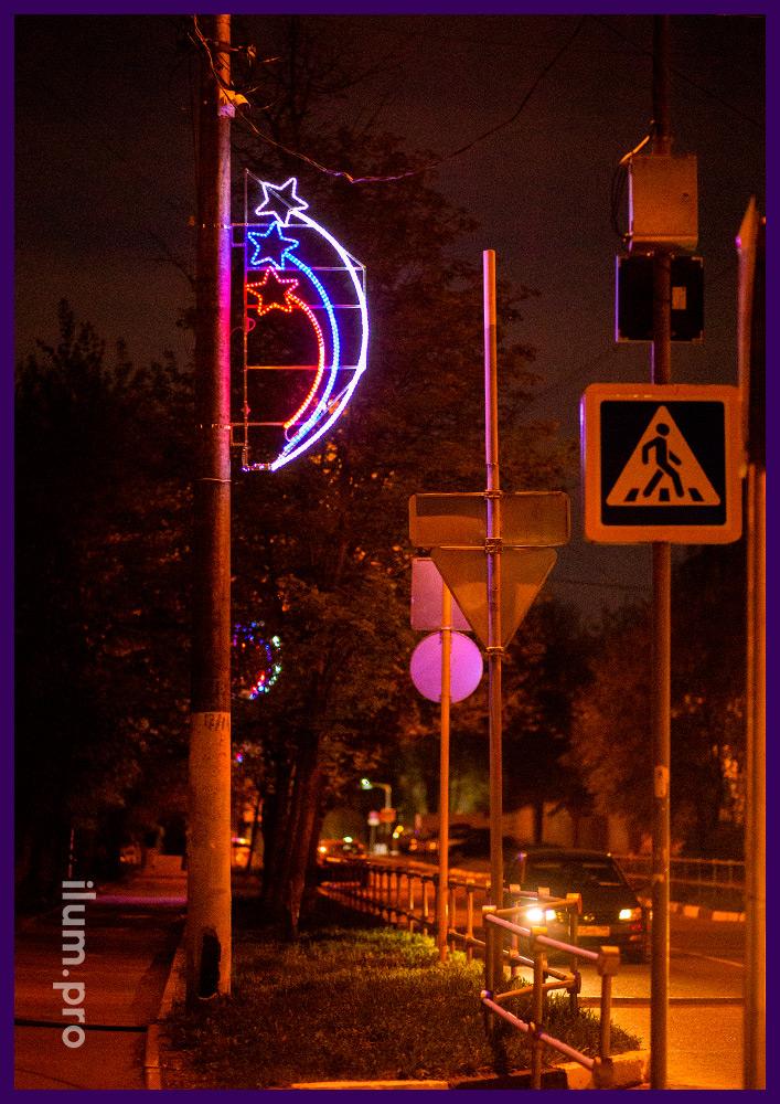 Украшение улицы светодиодными консолями из дюралайта белого, синего и красного цвета