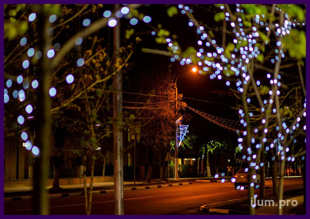 Украшение городской улицы светодиодными консолями с разноцветным дюралайтом в форме звёзд