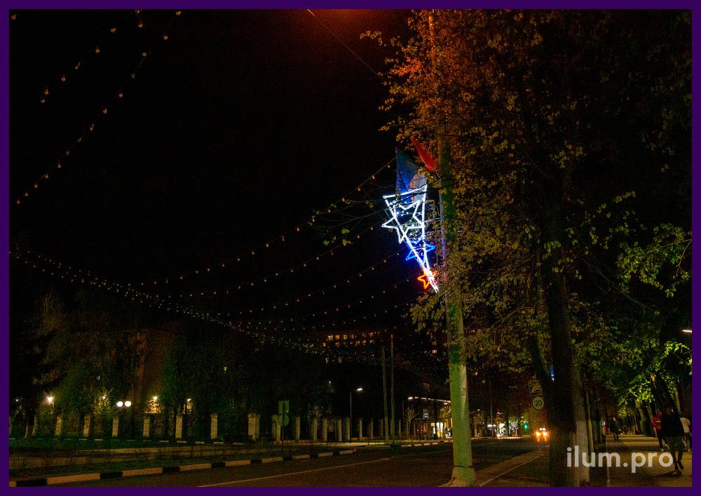 Декоративные консоли на 9 мая и другие праздники со звёздами белого, синего и красного цвета