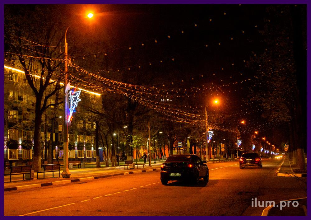 Консоли уличные из дюралайта и светодиодных гирлянд со звёздами на опоре освещения