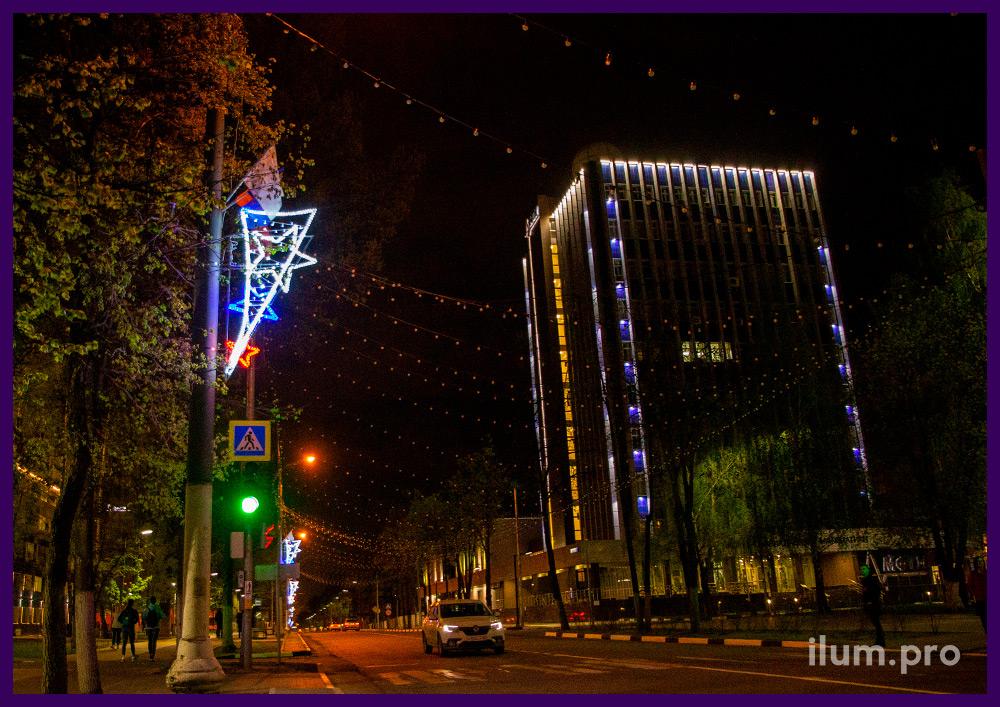 Декор улиц к 9 мая световыми консолями с дюралайтом триколор и каркасом из металла