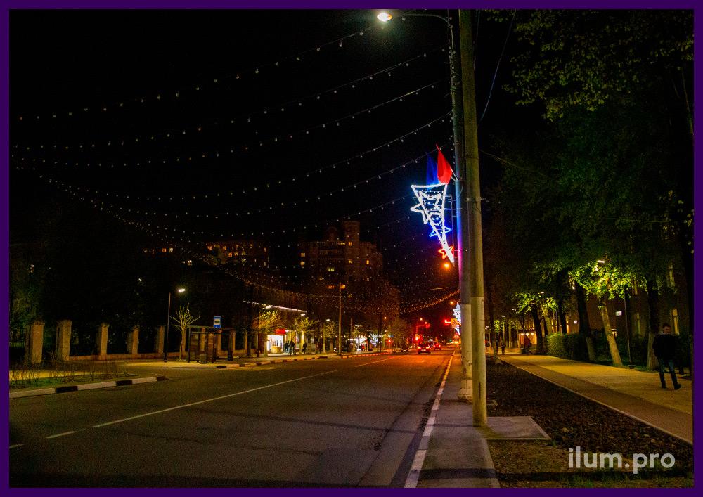 Уличные консоли из светодиодного дюралайта в форме звёзд белого, синего и красного цвета
