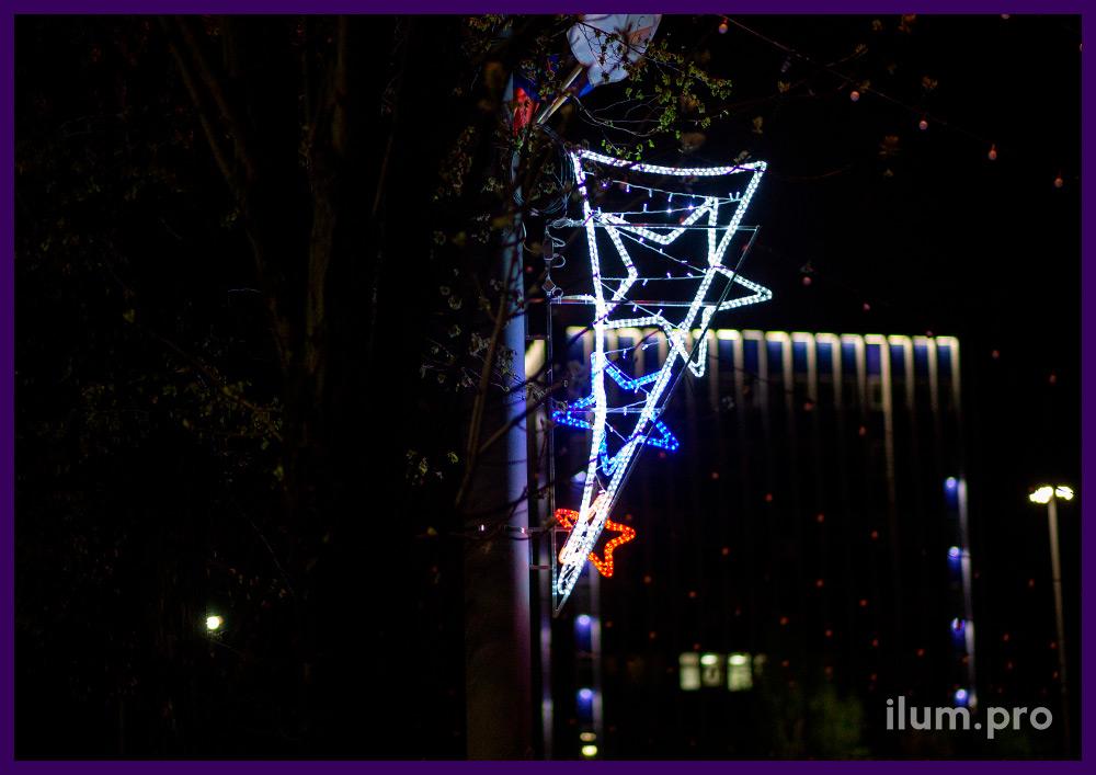 Консоли со звёздами из белого, синего и красного дюралайта и светодиодных нитей для города