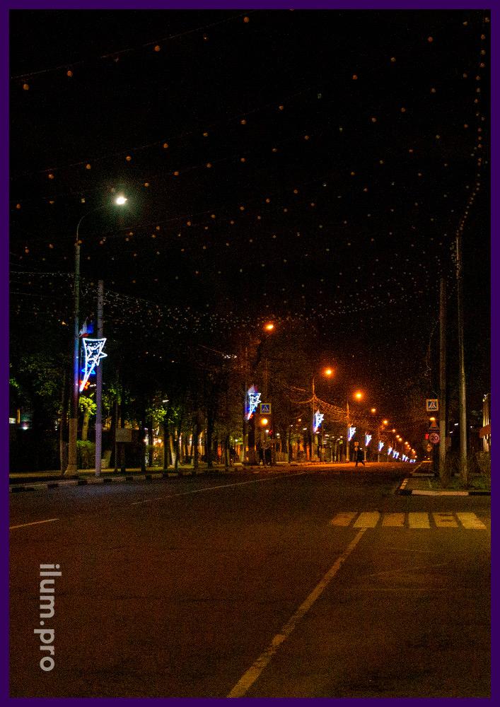 Уличные консоли со звёздами из белого, синего и красного дюралайта и алюминиевого каркаса