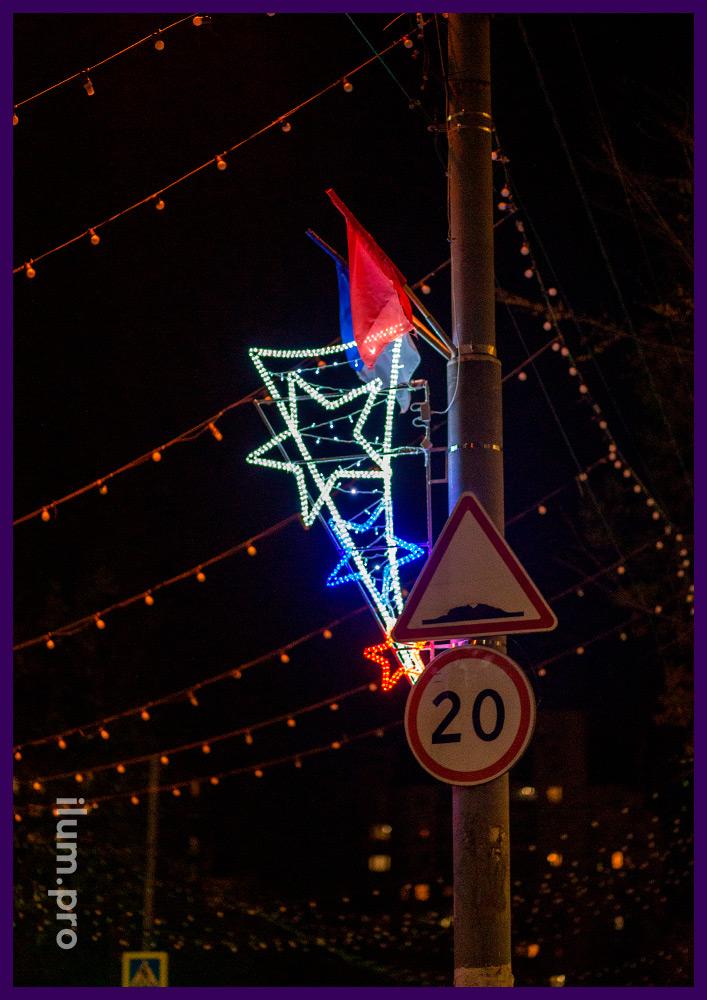 Уличные световые консоли для опор освещения со звёздами из матового дюралайта
