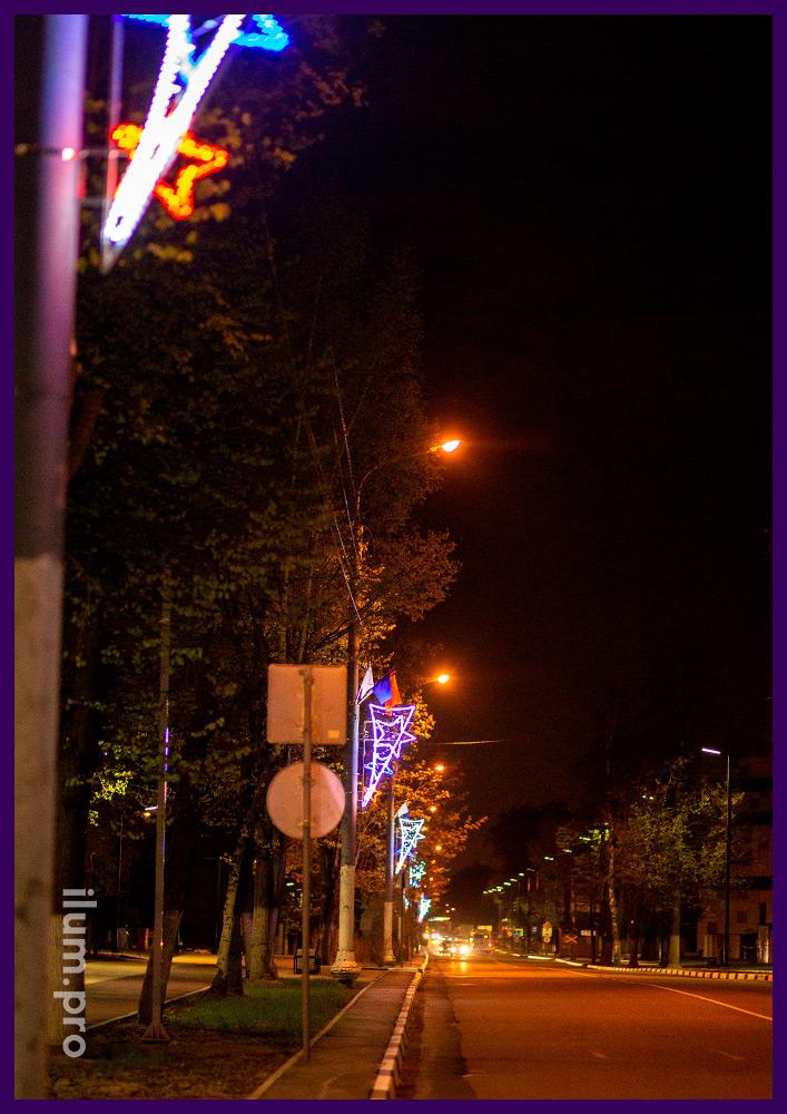 Консоли светодиодные из дюралайта триколор и гирлянд на алюминиевом каркасе