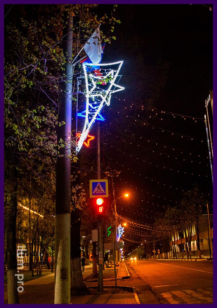 Украшение улиц в Подмосковье светодиодными консолями со звёздами и гирляндами разных цветов
