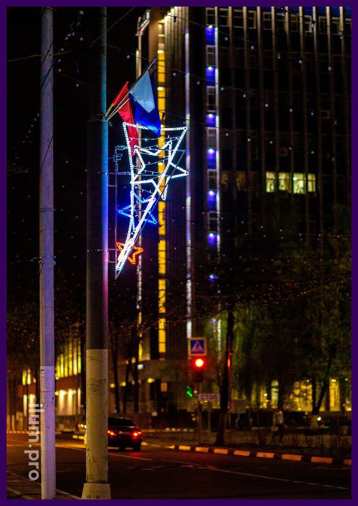 Световые консоли со звёздами из дюралайта и гирлянд разных цветов в Подмосковье
