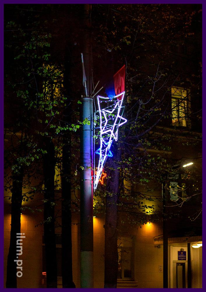 Украшение города к 9 мая светодиодными консолями из дюралайта в цветах флага РФ